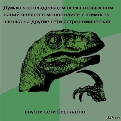 люди тем: