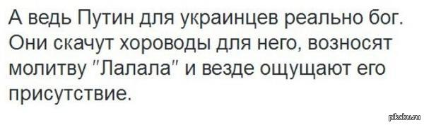 http://s5.pikabu.ru/post_img/2014/08/05/4/1407209879_92043580.jpg