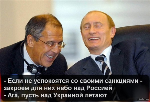 Керри встретится с Лавровым в понедельник, чтобы обсудить ситуацию в Украине, - Госдеп - Цензор.НЕТ 40