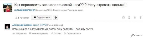 http://s5.pikabu.ru/post_img/2014/08/06/8/1407326351_1800481147.PNG