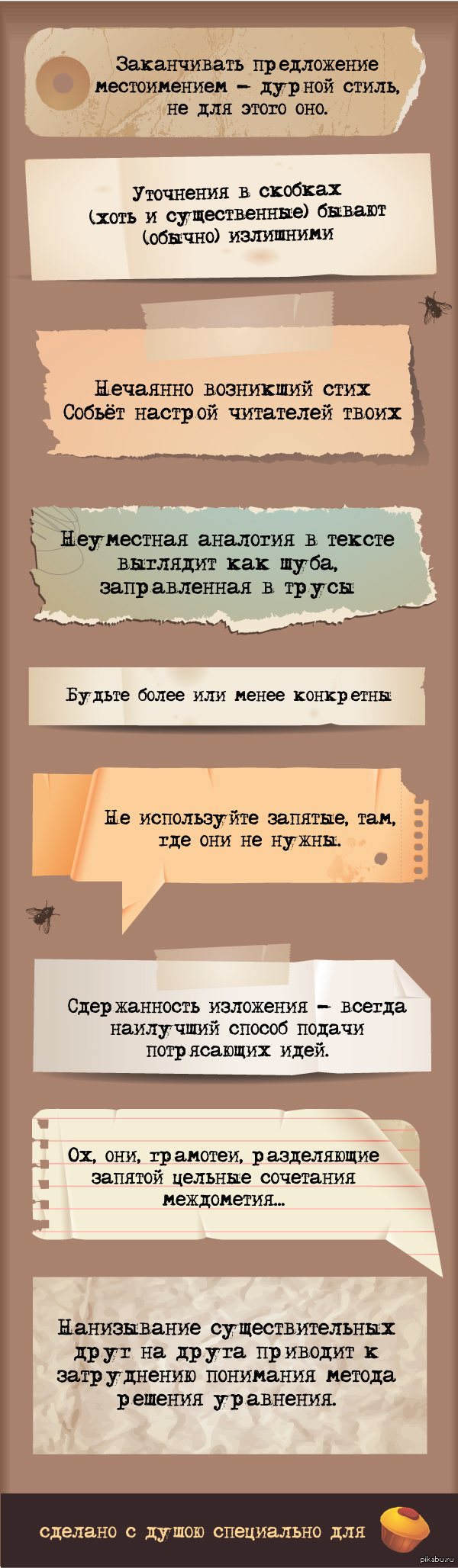 http://s5.pikabu.ru/post_img/2014/08/08/8/1407498433_785384264.jpg