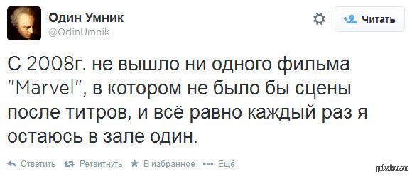 http://s5.pikabu.ru/post_img/2014/08/09/6/1407571781_918369565.jpg
