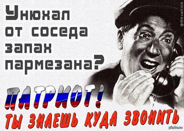 """В России за год уничтожили 7,5 тысячи тонн """"санкционных"""" продуктов - Цензор.НЕТ 2011"""