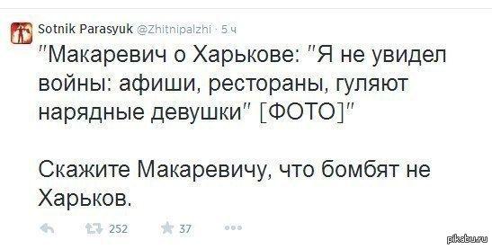 http://s5.pikabu.ru/post_img/2014/08/16/6/1408173729_1718037000.jpg
