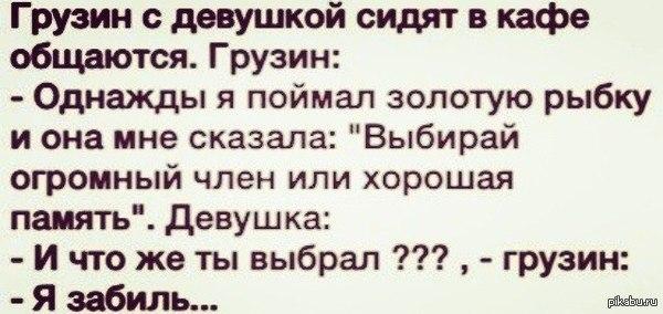 ������� ����������! � ���� �����? � �� �������� �������?  ������, ������, ���������, ��������, ��� � �����