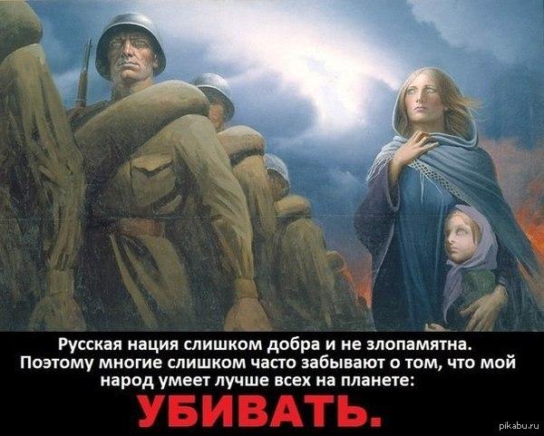 Украина и США призвали Россию к честным переговорам, - Белый дом - Цензор.НЕТ 9894