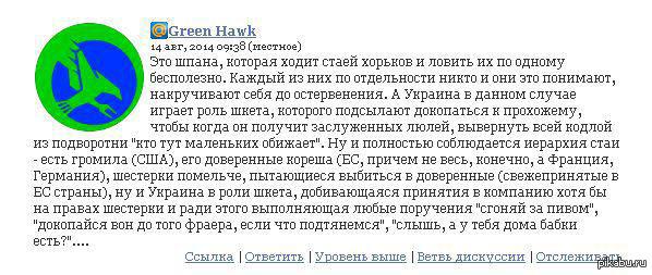 Террористы ДНР готовили убийство губернатора Николаевской области и его жены и ребенка, - источник - Цензор.НЕТ 5787