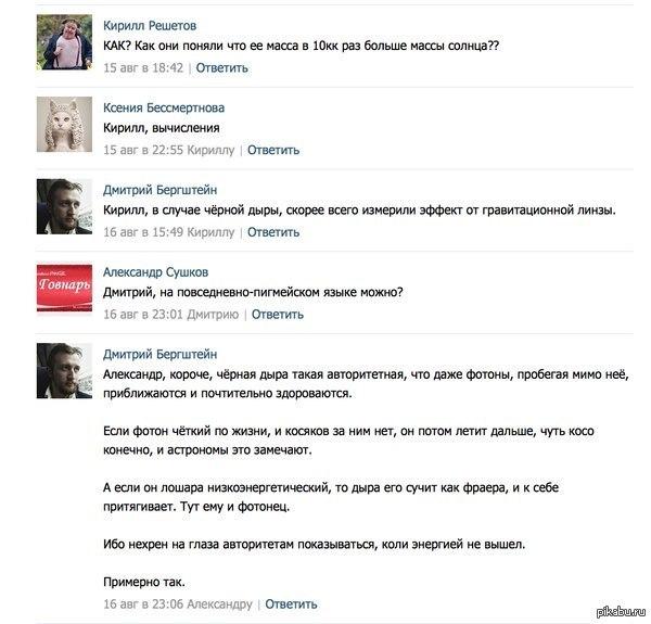 http://s5.pikabu.ru/post_img/2014/08/18/6/1408348867_1081546445.jpg