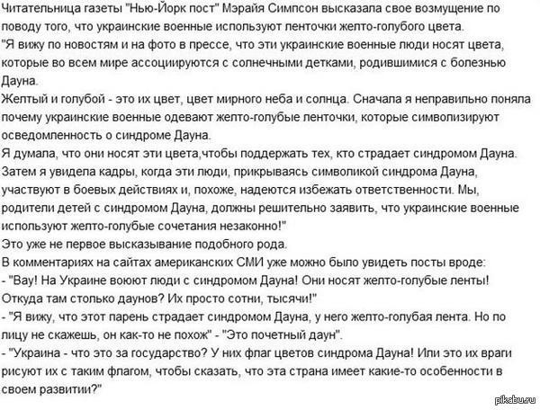 """Генсек НАТО: """"Гумконвой РФ"""" служит прикрытием для военного вмешательства - Цензор.НЕТ 8887"""