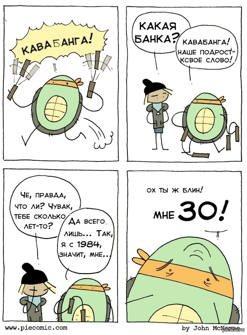 Черепашка-ниндзя   черепашки ниндзя, piecomic, Комиксы
