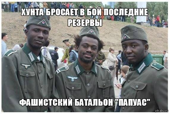 Єдина Країна   Украина, Мобилизация