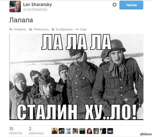 Хорошо,что не было интернета во время Второй Мировой)   Украина, пленные фашисты, сталин