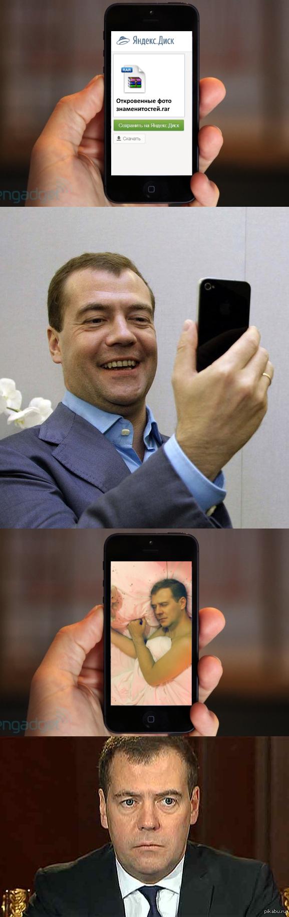 Ввиду последний событий   iCloud, взлом, откровенные фото, знаменитости, apple, Медведев, Дмитрий Медведев