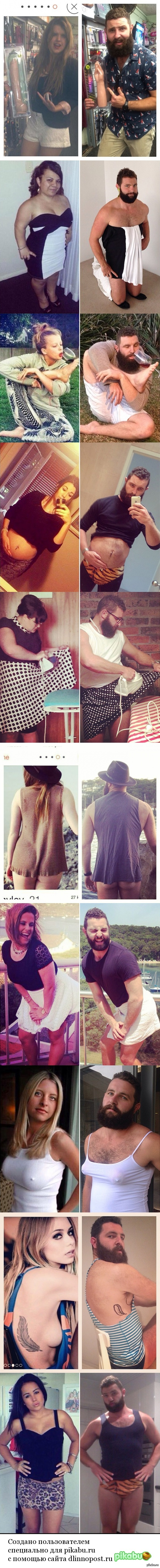 ���������� ������� ����� ���������� ���������� ������� ������� � ���������.   instagram, foto, ����, ���������, �������, ����������