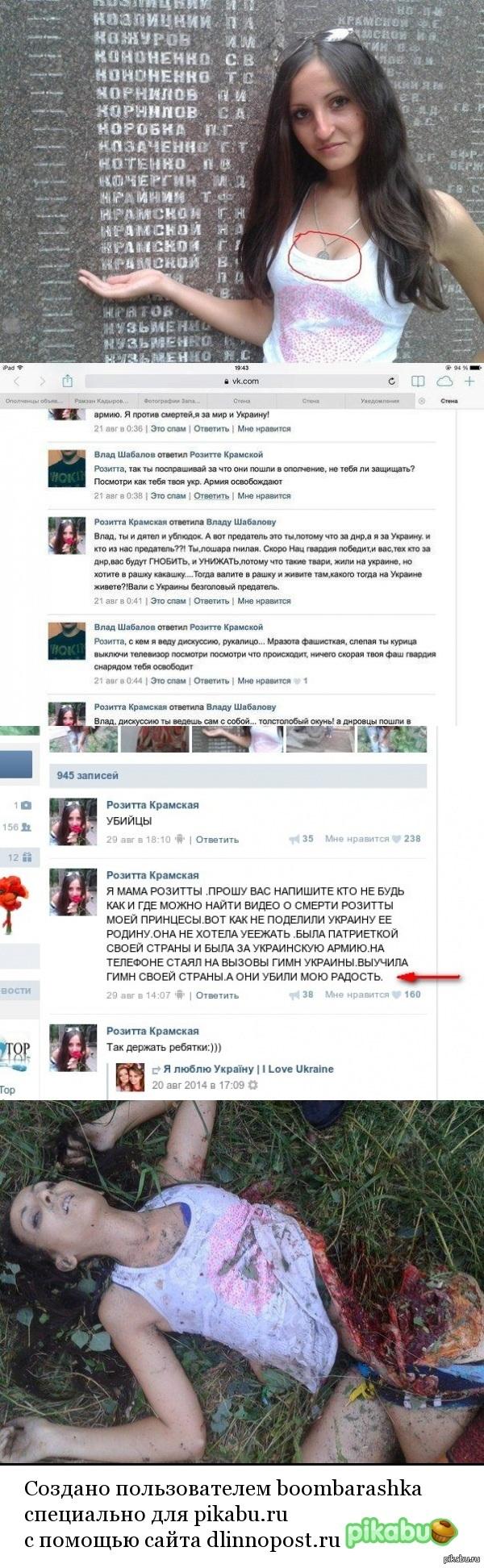Секс с девушкой с украины 1 фотография