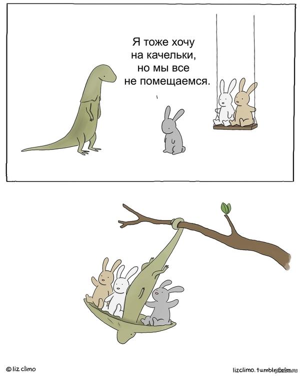 http://s5.pikabu.ru/post_img/2014/09/08/5/1410155201_89145714.jpeg