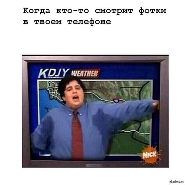������   �������, ����������, ����