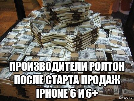 1411798975_1522133921.jpg