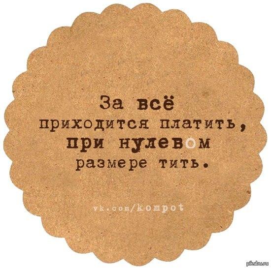 1411810368_1620735419.jpg