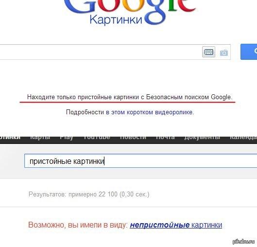 ���� ������� �� ����������... � ��������� ���������  ����, Google, ), ��������, ������� � �����