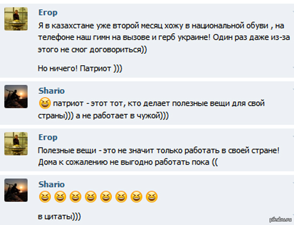 http://s5.pikabu.ru/post_img/2014/10/11/6/1413011792_1847971222.jpg