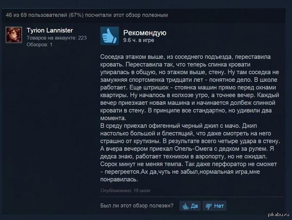 """����� """"Doom 3: BFG Edition"""" � �����   steam, doom 3, �����"""