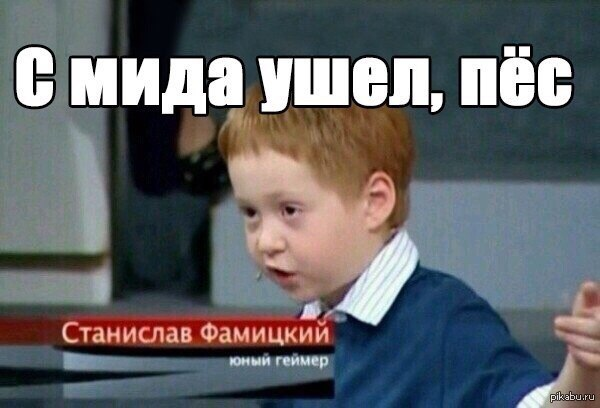 юный: