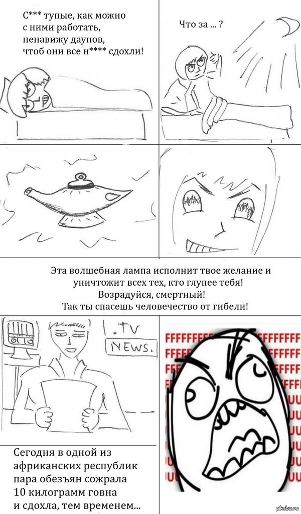 Кто знает очень смешную картинку? / Страница 1150 / Просто ...: http://www.sql.ru/forum/515134-1150/kto-znaet-ochen-smeshnuu-kartinku