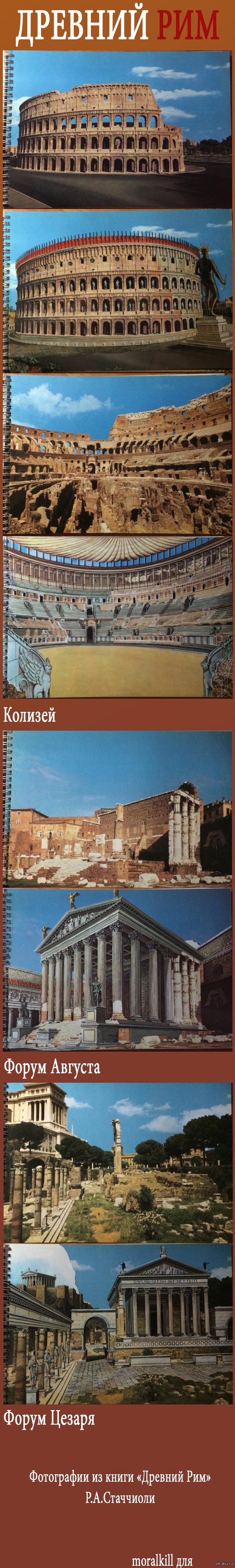 """��������� ���������� ��� ������� ��� �� ������� �����: <a href=""""http://pikabu.ru/story/neplokhoy_sposob_pokazat_kak_vyiglyadeli_drevnie_ruinyi_2793587"""">http://pikabu.ru/story/_2793587</a>  �����, ����������, ���, ��������, ���������, ����������"""