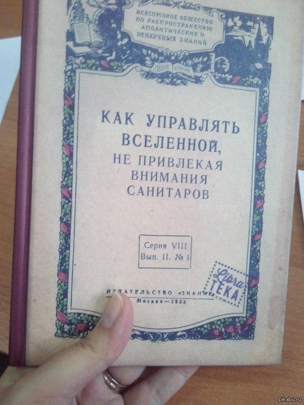 http://s5.pikabu.ru/post_img/2014/11/17/6/1416218386_669952557.jpg