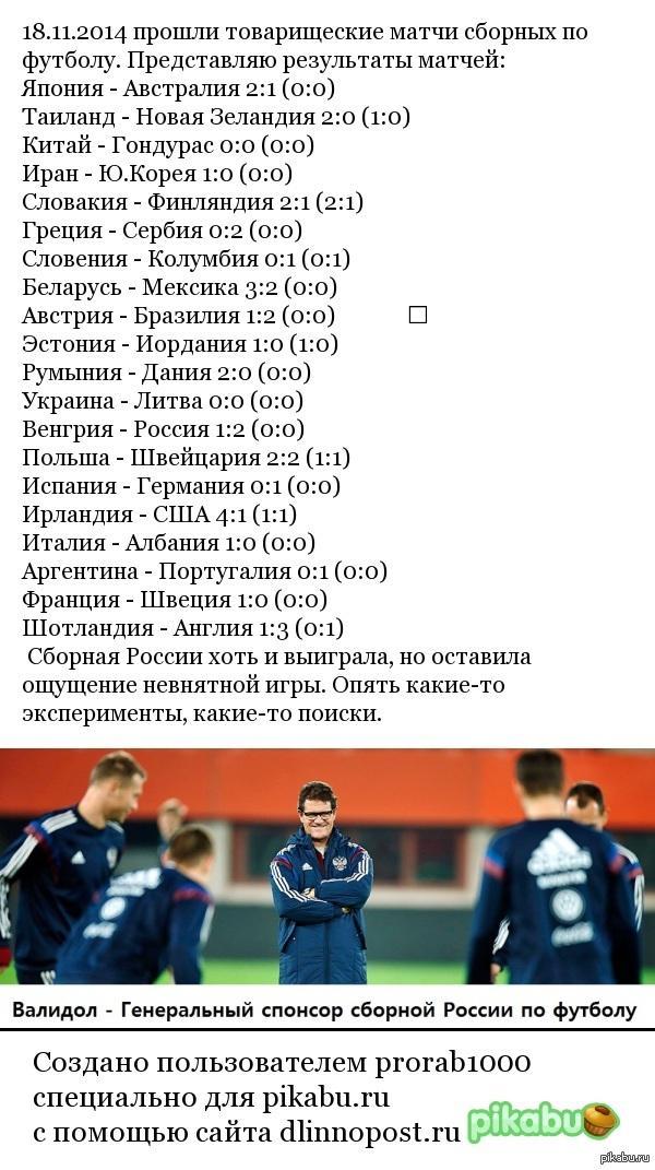 турнирная таблица лига россии очки показать