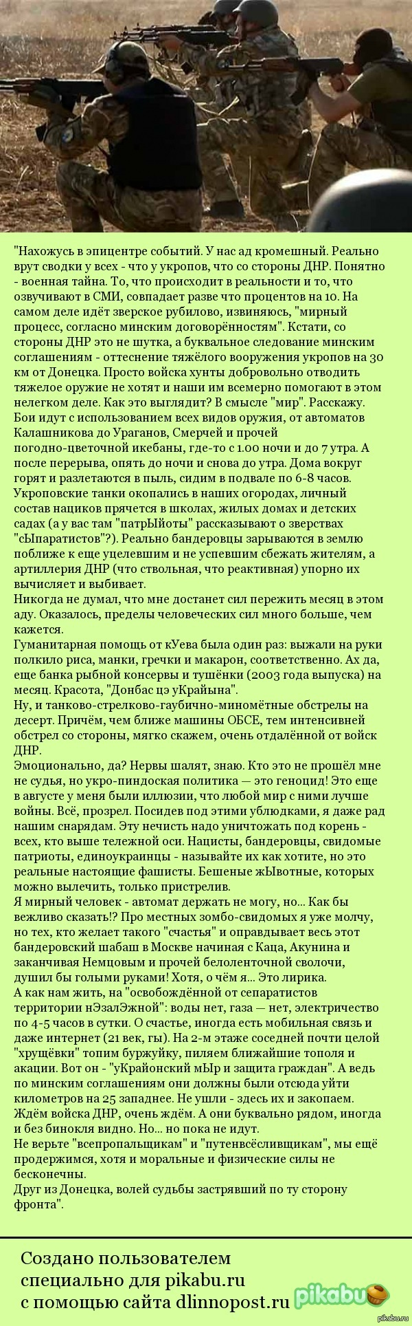http://s5.pikabu.ru/post_img/2014/11/24/9/1416841055_16857743.jpg