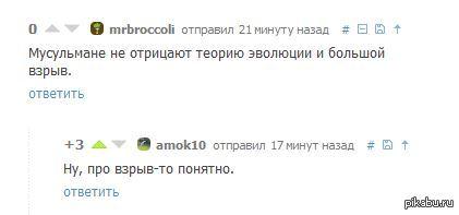 """���������� ����� ���� � �������� �� ����� <a href=""""http://pikabu.ru/story/chto_byilo_byi_esli_byi_uchyonyie_otpravili_nekotoryie_sovremennyie_knigi_v_doistoricheskiy_period_2857382"""">http://pikabu.ru/story/_2857382</a>  ������ ����, ����������, �����, �����������, �:, ������"""