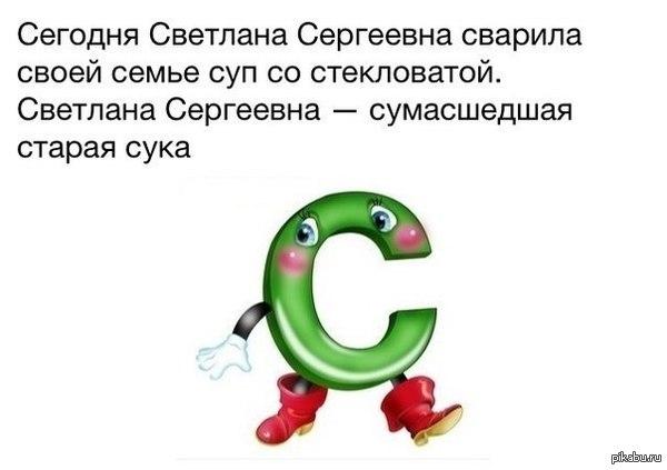 ����� �   �, �������� ���������