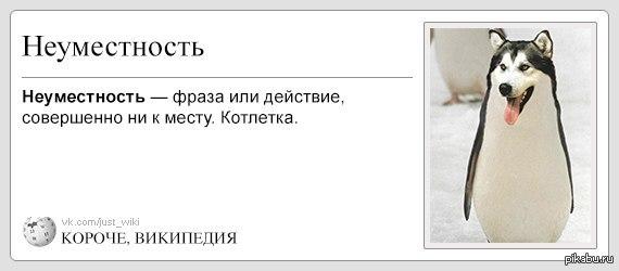 http://s5.pikabu.ru/post_img/2014/11/30/11/1417377239_1664666759.jpg
