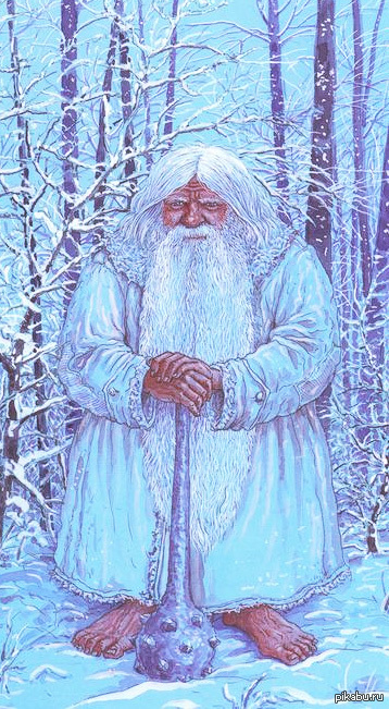 Картинки по запросу славянский бог мороз