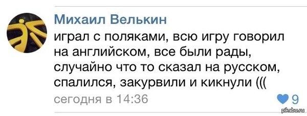 Минфин России: РФ потеряет один триллион рублей в 2015 году из-за войны с Украиной - Цензор.НЕТ 2891