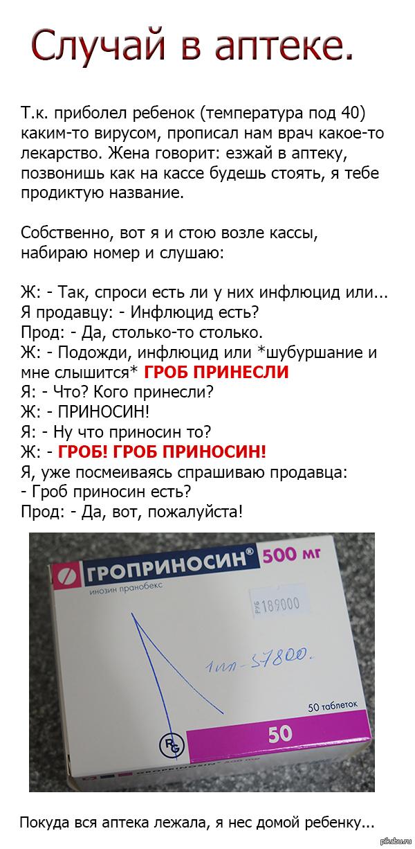 Пропердин