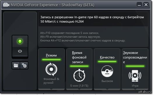 Nvidia что это - фото 3