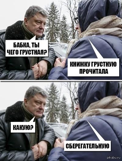 В Украине вводится Единый реестр должников - Цензор.НЕТ 3399