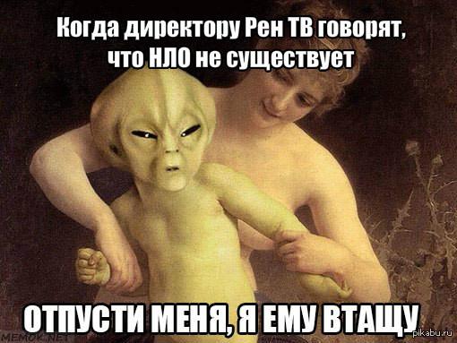 http://s5.pikabu.ru/post_img/2015/06/07/6/1433665260_1889104195.jpg