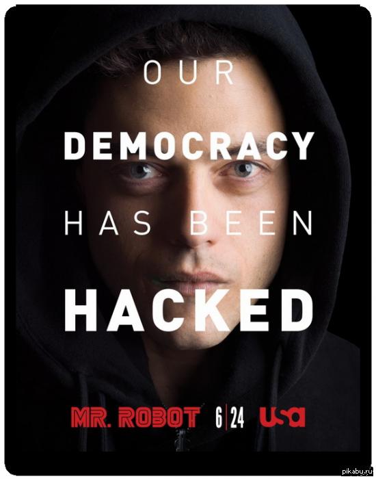 скачать игру про хакера через торрент - фото 3