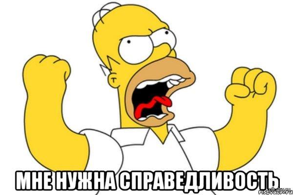 http://s5.pikabu.ru/post_img/2015/06/15/1/1434323221_148173786.jpg
