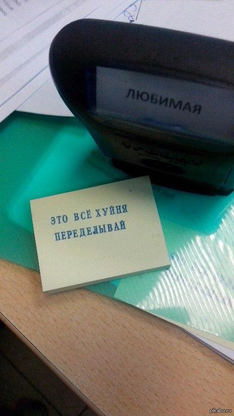есть печать: