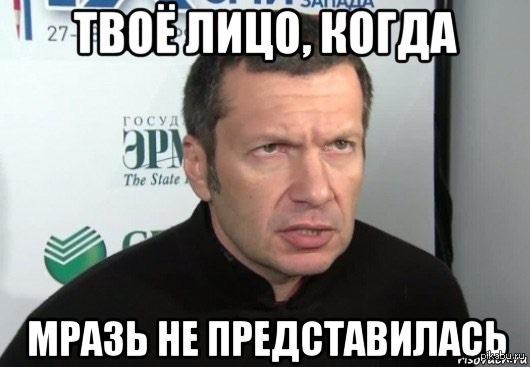 """Олигарх Пинчук отказался комментировать украинским журналистам свою скандальную статью, - """"Громадське"""" - Цензор.НЕТ 9649"""