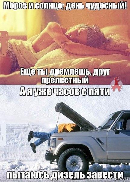 http://s5.pikabu.ru/post_img/2015/10/29/9/1446133177_2140411029.jpg