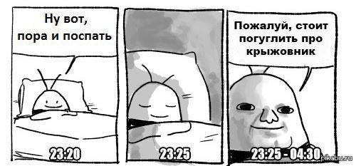 http://s5.pikabu.ru/post_img/2015/11/10/5/1447135693_681188807.jpg