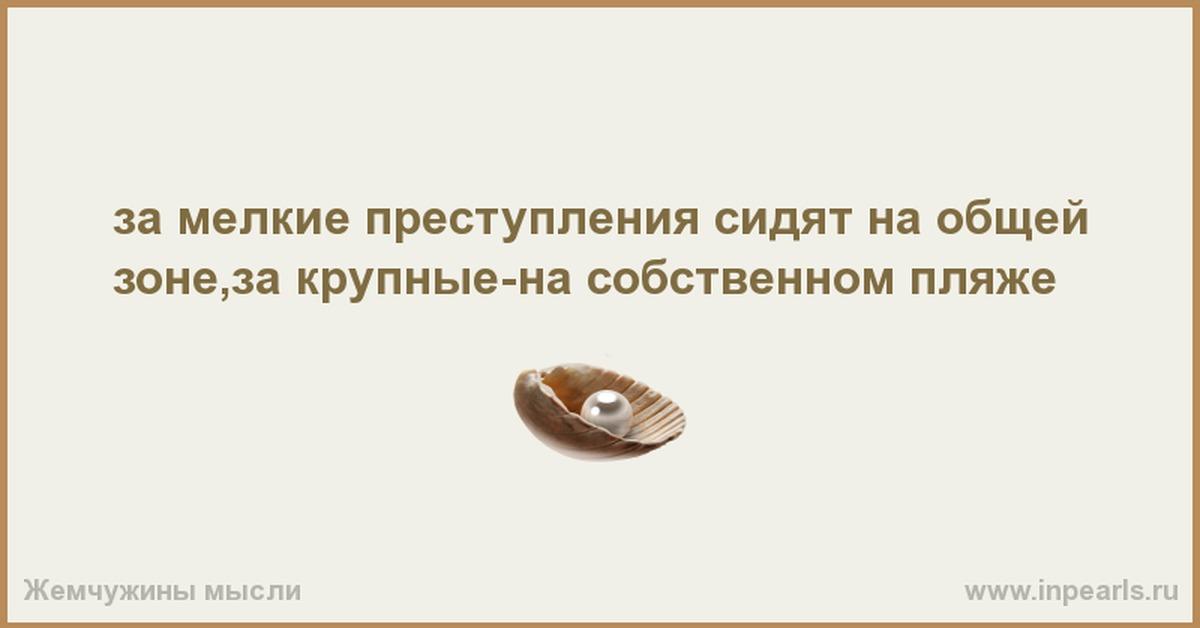 litvak-o-prostitutkah