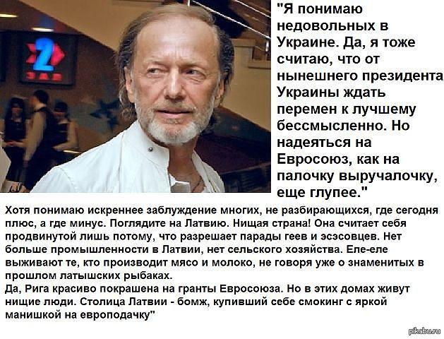 Мнение Задорнова.