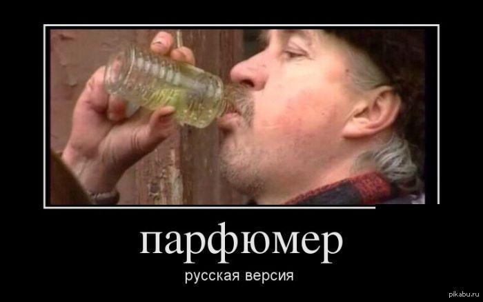 В Полтавской области налоговики задержали незаконную партию алкоголя и косметики - Цензор.НЕТ 4250